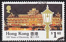 Buy HONGKONG HONG KONG [1990] MiNr 0596 ( OO/used )