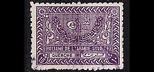 Buy SAUDI ARABIEN ARABIA [1934] MiNr 0020 ( O/used )