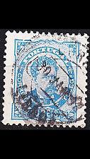 Buy PORTUGAL [1892] MiNr 0085 ( O/used ) [01]