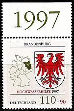 Buy GERMANY BUND [1997] MiNr 1941 ( **/mnh ) Wappen