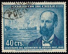 Buy Chile **U-Pick** Stamp Stop Box #155 Item 39  USS155-39