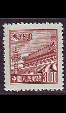 Buy CHINA VOLKSREPUBLIK [1950] MiNr 0075 ( oG/no gum )