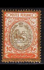Buy PERSIEN PERSIA PERSE [1909] MiNr 0301 ( */mh )