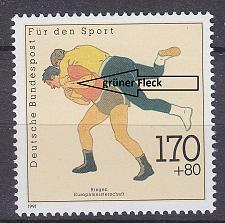 Buy GERMANY BUND [1991] MiNr 1502 F10 ( **/mnh ) [01] Sport Plattenfehler