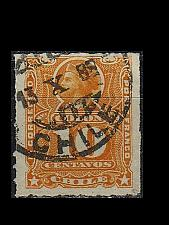 Buy CHILE [1883] MiNr 0035 b ( O/used )
