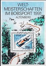 Buy GERMANY BUND [1991] MiNr 1496 Block 23 ( O/used ) Sport