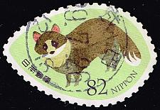 Buy Japan **U-Pick** Stamp Stop Box #152 Item 09  USS152-09XDT