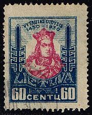 Buy Lithuania #250 Grand Duke Vytautas; Used (3Stars) |LIT0250-01XRP
