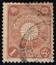 Buy Japan #93 Chrysanthemum Crest; Used (2Stars) |JPN0093-08XVA