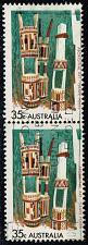 Buy Australia #507 Aboriginal Graveposts; Used Pair (0.90) (2Stars) |AUS0507-06XBC