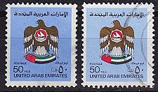 Buy VEREINIGTE EMIRATE EMIRATES [1982] MiNr 0137 a,b ( O/used )