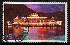 Buy HONGKONG HONG KONG [1983] MiNr 0418 ( OO/used )