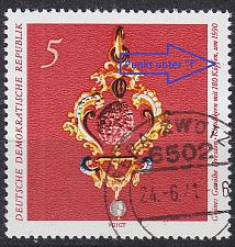 Buy GERMANY DDR [1971] MiNr 1582 F6 ( OO/used ) Plattenfehler
