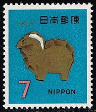 Buy Japan #903 Ittobori Carved Sheep; MNH (4Stars) |JPN0903-08XVA