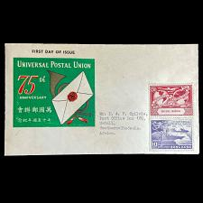 Buy Hong Kong 1949 75th Anniversary Universal Postal Union 2 Stamps To Africa FDC