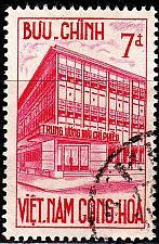 Buy VIETNAM SÜD SOUTH [1962] MiNr 0269 ( O/used )