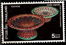 Buy THAILAND [1980] MiNr 0961 ( O/used ) Kultur