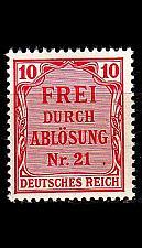 Buy GERMANY REICH Dienst [1903] MiNr 0004 ( **/mnh )
