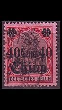 Buy GERMANY REICH Kolonien [China] MiNr 0043 I ( O/used )