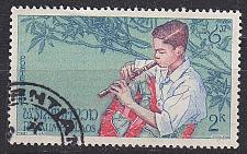 Buy LAOS [1957] MiNr 0060 ( O/used )