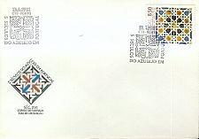 Buy PORTUGAL [1981] MiNr 1535 ( FDC )