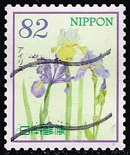 Buy Japan **U-Pick** Stamp Stop Box #156 Item 15 |USS156-15XFS
