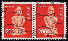 Buy Japan #1250 Clay Warrior Figure; CTO Pair (3Stars) |JPN1250-02