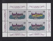 Buy GERMANY DDR [1986] MiNr 3033 KB F2 ( **/mnh ) Architektur Plattenfehler