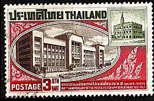 Buy THAILAND [1963] MiNr 0410 ( O/used )