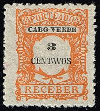 Buy Cape Verde #J24 Postage Due; Unused (3Stars) |CPVJ24-06XRS