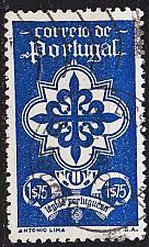 Buy PORTUGAL [1940] MiNr 0613 ( O/used )