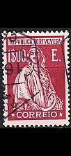 Buy PORTUGAL [1926] MiNr 0422 ( O/used )
