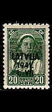 Buy GERMANY REICH Besetzung [Lettland] MiNr 0004 x ( **/mnh )