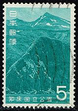 Buy Japan #855 Mount Iwo; Used (3Stars) |JPN0855-04XVA