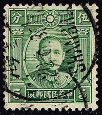 Buy China #299 Sun Yat-sen; Used (2Stars) |CHN0299-10XVA