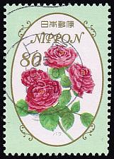 Buy Japan #3590 Roses; Used (4Stars)  JPN3590-01XFS