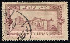 Buy Lebanon #60 Castle at Sidon; Used (1.40) (1Stars) |LEB0060-01XRS