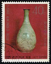 Buy North Korea **U-Pick** Stamp Stop Box #155 Item 00  USS155-00XVA
