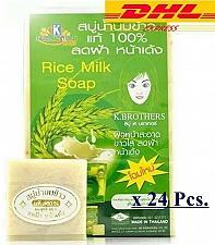 Buy 24 Pcs X 60g. K.BROTHER RICE MILK SOAP COLLAGEN WHITENING BATH BODY FACE SOAP