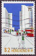 Buy HONGKONG HONG KONG [1981] MiNr 0379 ( O/used )