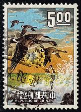 Buy China ROC #C79 Geese Flying over Seashore; Used (0.45) (3Stars) |CHTC079-03XVA