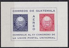 Buy GUATEMALA [1964] MiNr 0731-32 Block 7 ( **/mnh ) Briefmarken