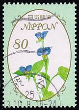 Buy Japan #3589 Asiatic Dayflowers; Used (3Stars) |JPN3589-03XFS