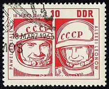 Buy Germany DDR #762 Pavel Belyayev - Alexei Leonov; CTO (0.25) (3Stars) |DDR0762-02