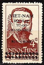 Buy VIETNAM [1945] MiNr 0004 ( oG/no gum )
