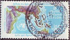 Buy CEYLON SRI LANKA [1972] MiNr 0424 ( O/used ) UNO