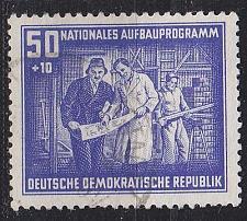 Buy GERMANY DDR [1952] MiNr 0306 ( OO/used )