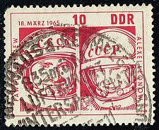 Buy Germany DDR #762 Pavel Belyayev - Alexei Leonov; CTO (0.25) (1Stars) |DDR0762-03