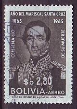 Buy BOLIVIEN BOLIVIA [1966] MiNr 0712 ( O/used )