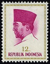 Buy Indonesia **U-Pick** Stamp Stop Box #159 Item 40  USS159-40